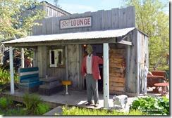 Reds Lounge