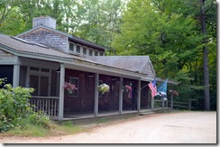Loon Center Visitors Bldg