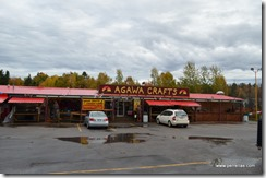 Agawa Crafts rest stop